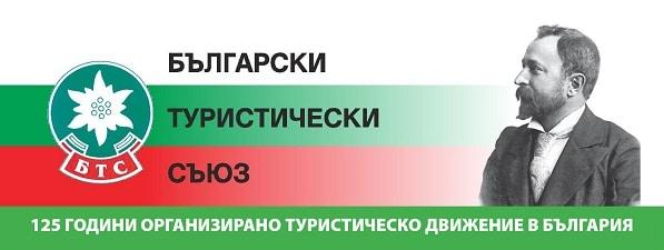 BTS 125g_logo_2020