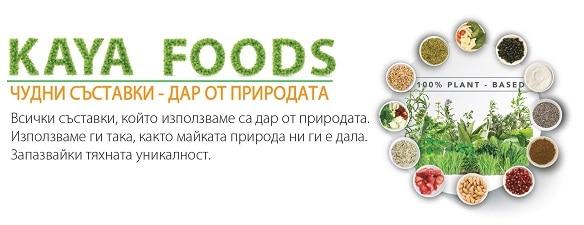 KAYA FOODS