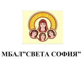 MBAL Sveta Sofia