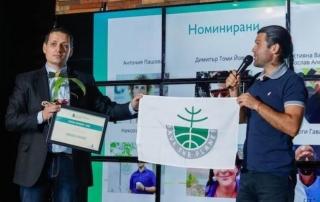 Nikola Rahnev 2020
