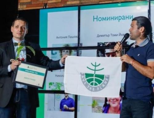 """""""Зелена личност 2020"""" стана Никола Рахнев, инициатор на Гората.бг"""