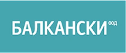 Balkanski OOD