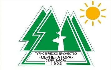 TD-Sarnena-Gora