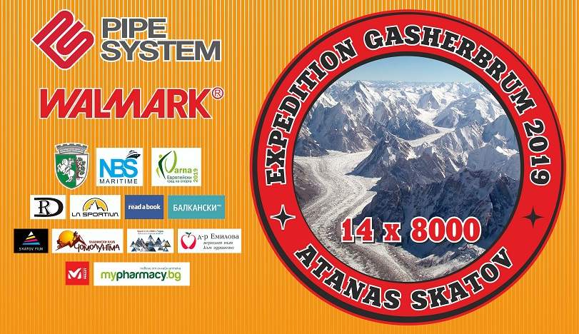 gasherbrum2019-partners